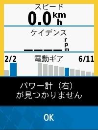 m_20878-3b80b.jpg